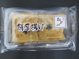 豆腐処おかべ 名物 「絹厚揚げ」。新鮮な菜種油の香ばしい香りと絹豆腐のなめらかな口当たりが自慢の厚揚げです。煮物はもちろん、鉄板で温めて生姜醤油やおろしポン酢などでもお召し上がりください。